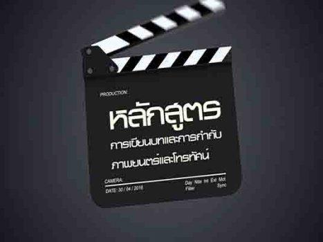 movie-pro