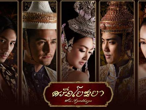 Thai-Movie-History